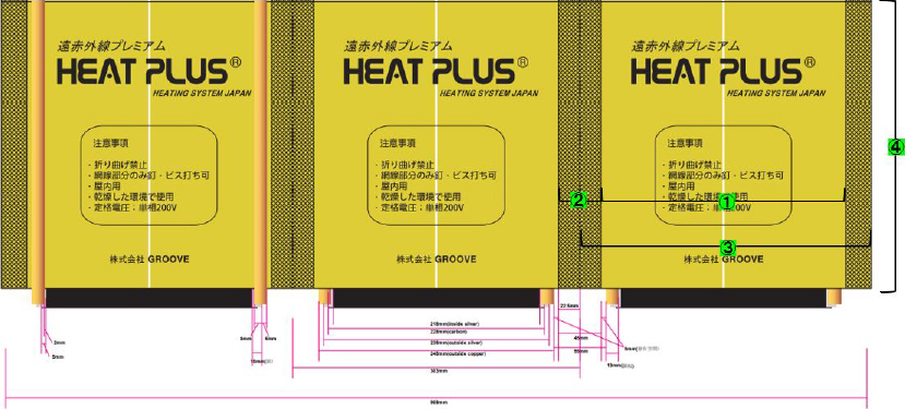 製品規格(床暖房HEATPLUSプレミアム/HEATPLUS)