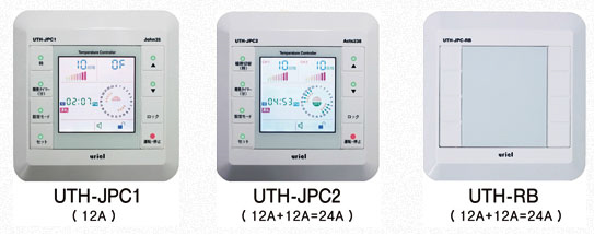UTH-JPC1,UTH-JPC2,UTH-RB